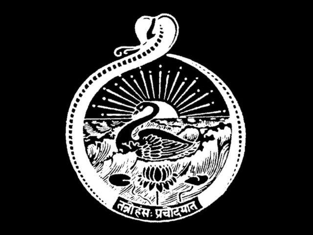 ആധ്യാത്മിക-അന്തർയോഗം-രാമകൃഷ്ണ-മിഷൻ-കോഴിക്കോട്-Ramakrishna-Mission-Spiritual-Retreat-August-2020-1